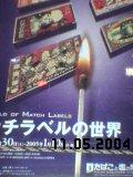 041105_201101.jpg