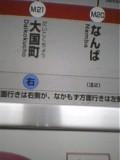 041223_060601.jpg