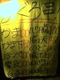 050114_204201.jpg