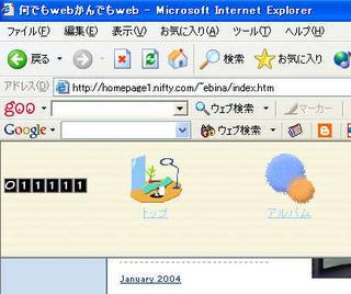 11111_20040127.jpg