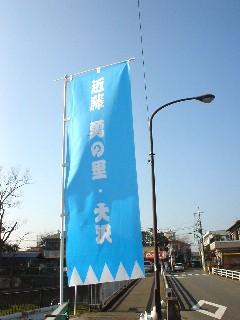 20040103kondo.jpg