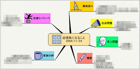image/2004112401m