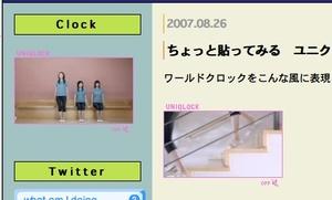 Uniclock1