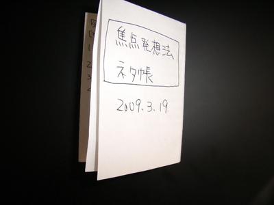 R0012191