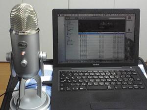 20111105_usb_microphone