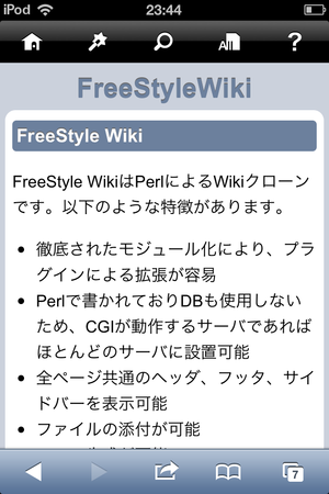 Wiki_like_iphone