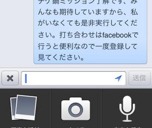 Facebook20130219