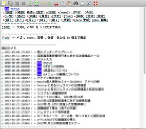 Emacs_howm20150208