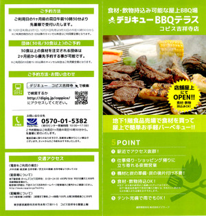 Qbbq1