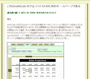wikicalc