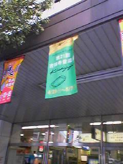 吉祥寺音楽祭 4月29日〜5月7日