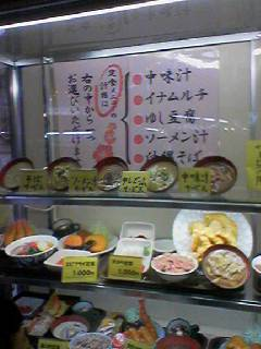 沖縄家庭料理風昼食