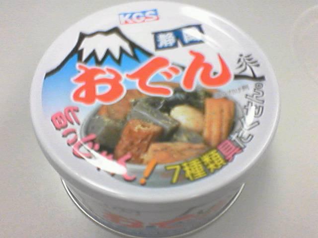 静岡おでんの缶詰め