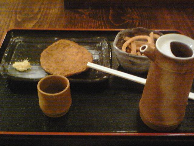 </p>  <p>【あれもしたい、これもしたい】吉祥寺麺通団で一杯
