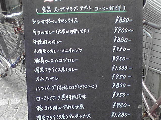 【香味亭】シンガポール チキンライス 0422 56 9594