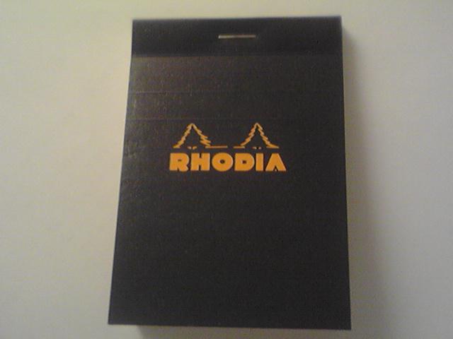 黒ロディア