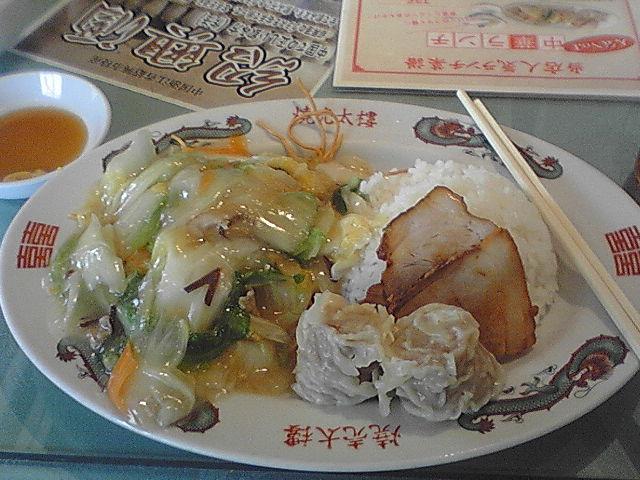 【定番】大阪出張の昼ごはん
