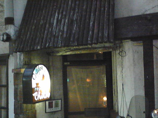 国分寺駅 北口 名曲喫茶 田園
