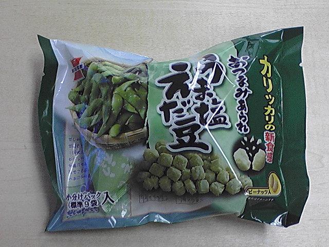岩塚製菓 うま塩 えだ豆