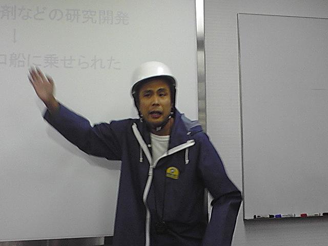 セミナー:会社人生に必要な知恵はすべてマグロ船で学んだ