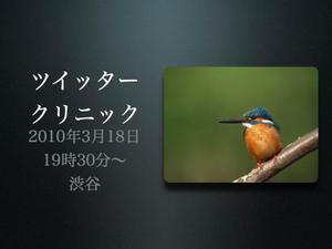20100318001001