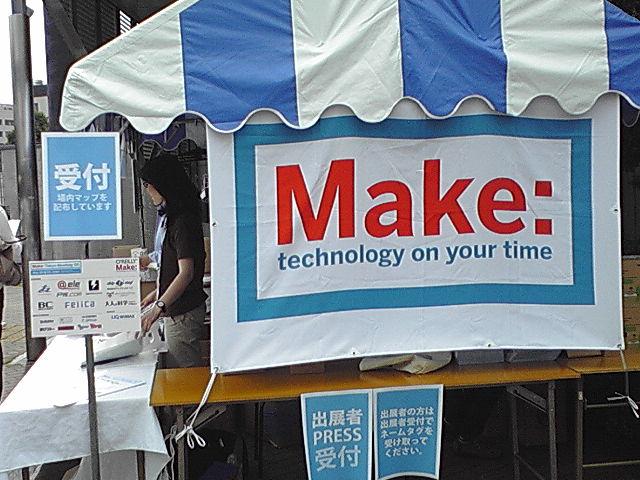 Make Tokyo 05