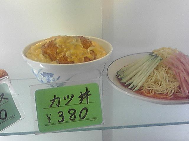 高円寺 大陸 カツ丼といえば