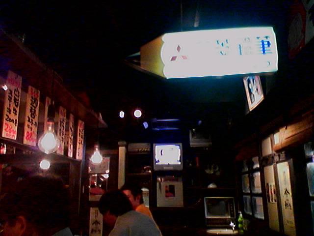 三丁目の夕日 的居酒屋